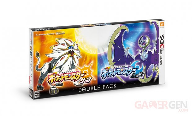 Pokemon lune soleil pack new 3DS xl images pikachu (2)