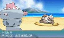 Pokémon Rubis Oméga et Saphir Alpha 12.08 (5)