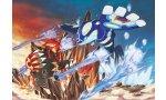 pokemon rubis omega et saphir alpha premiers chiffres vente japon