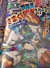 Pokémon Rubis Oméga Saphir Alpha 08 08 2014 scan 6