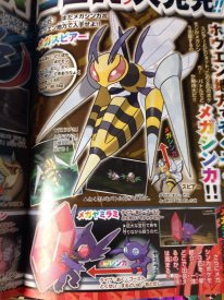 Pokémon Rubis Saphir Oméga Alpha 13 10 2014 scan 1