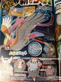 Pokémon Rubis Saphir Oméga Alpha 13 10 2014 scan 2