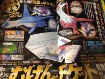 Pokémon Rubis Saphir Oméga Alpha 13 10 2014 scan 6