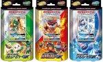 Pokémon Soleil et Pokémon Lune : les évolutions finales des starters « officiellement » révélées