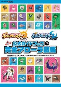 Pokémon Soleil Lune guide Pokédex japonais 20 10 2016