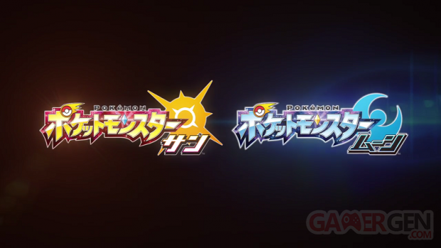 Pokémon Soleil Lune logos japon