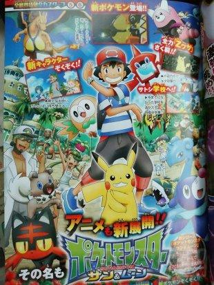 Pokémon Soleil Lune scan corocoro anime sun moon 12 09 16