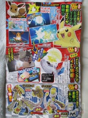 Pokémon Soleil Lune scan CoroCoro évolution Bébécaille Jarango Jararanga 13 10 2016