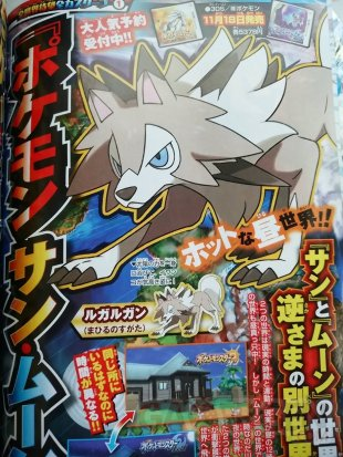 Pokémon Soleil Lune scan corocoro evolution rocabot lugarugan jour 12 09 16