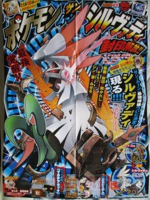 Pokémon Soleil Lune scan CoroCoro évolution Type0 Silvadi 13 10 2016