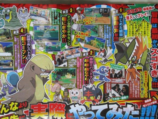 Pokémon Soleil Lune scan CoroCoro Tadmorv Alola gameplay 13 10 2016