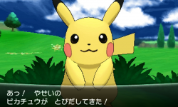 Pokemon X et Y 18.08.2013.