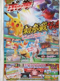 Pokkén Tournament 13 01 2016 scan