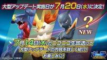 Pokken-Tournament-Arcade-Tease_06-30-16