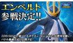 pokken tournament pingoleon annonce version arcade