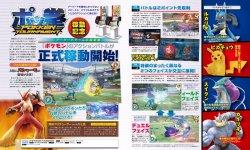 Pokkén Tournament 16 07 2015 scan