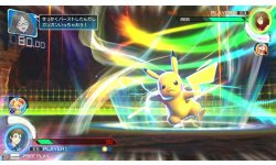 Pokkén Tournament Pikachu