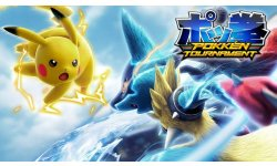 Pokkén Tournmanent test