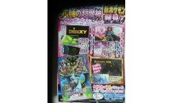 Pokémon 10 08 2015 corocoro scan