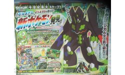 Pokémon 12 09 2015 scan 1