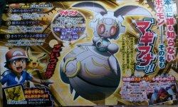 Pokémon Magiana 10 02 2016 scan
