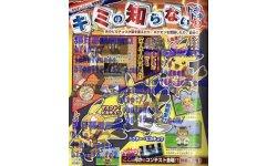 Pokémon Rubis Oméga Saphir Alpha 11 07 2014 scan 4