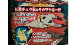 Pokémon Soleil Lune 12 07 2016 scan 1
