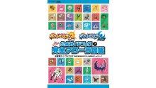Pokémon-Soleil-Lune-guide-Pokédex-japonais-20-10-2016