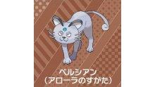Pokémon-Soleil-Lune-Persian-forme-Alola-20-10-2016