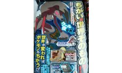 Pokémon Soleil Lune scan corocoro evolution rocabot lugarugan nuit 12 09 16