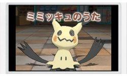Pokémon Soleil Lune vignette Mimiqui 30 10 2016