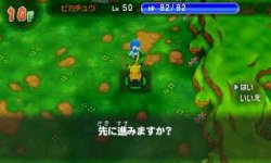 Pokémon Super Méga Mystery Dungeon Donjon Mystère 15 08 2015 screenshot 45