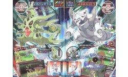 Pokémon X Y 10 10 2013 scan 1