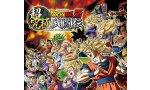 #PREVIEW - Dragon Ball Z: Extreme Butôden - Nos premières impressions