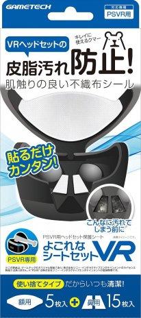 Protection pour l'intérieur du PS VR images (1)