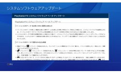 PS4 11 08 2015 firmware 3 0