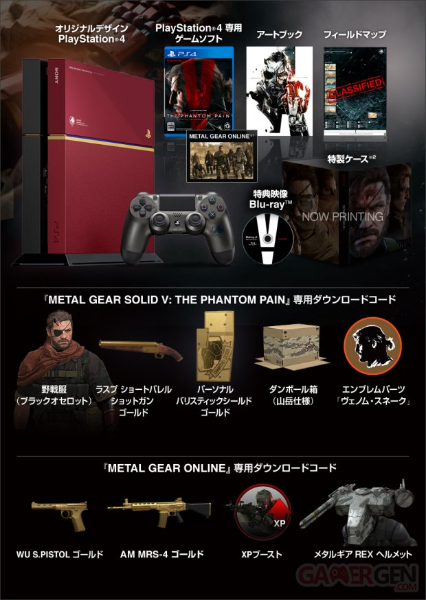 ps4 collector metal gear solid v phantom pain  (5)