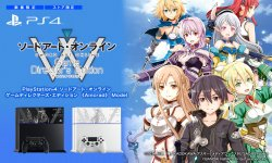 PS4 collector Sword Art Online (1)