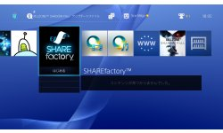 PS4 firmware 1.70 18.04.2014  (5)