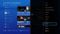 PS4 Firmware 2.00 Live from playstation  (1)