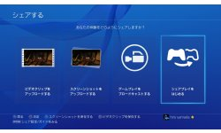 PS4 firmware 2.00 shareplay (2)