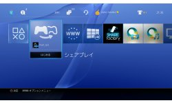 PS4 firmware 2.00 shareplay (6)