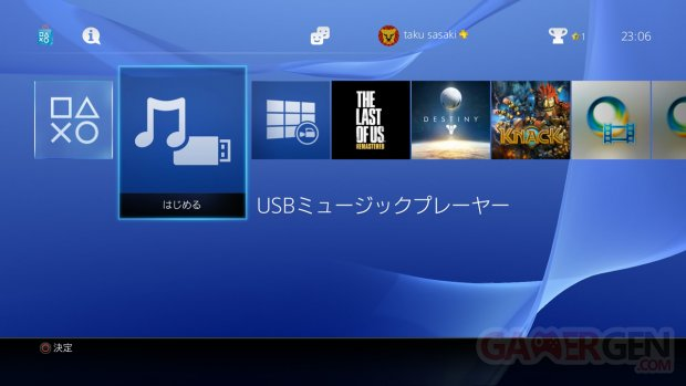 PS4 Firmware 2.00 USB Music Player