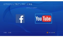 PS4 firmware 2.00 YouTube (2)