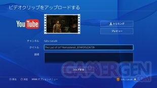 PS4 firmware 2.00 YouTube (3)