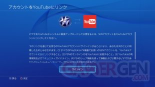 PS4 firmware 2.00 YouTube (4)