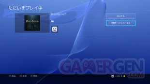 PS4 firmware 3.00 image mise a jour (7)