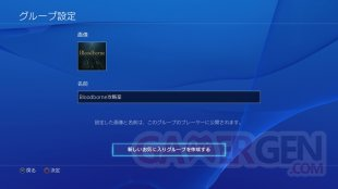 PS4 firmware 3.00 image mise a jour (9)