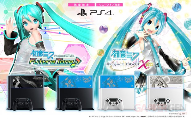 PS4 Hatsune Miku collector images (1)
