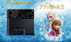 PS4 La Reine des Neige edition limitee 11.07 (2)